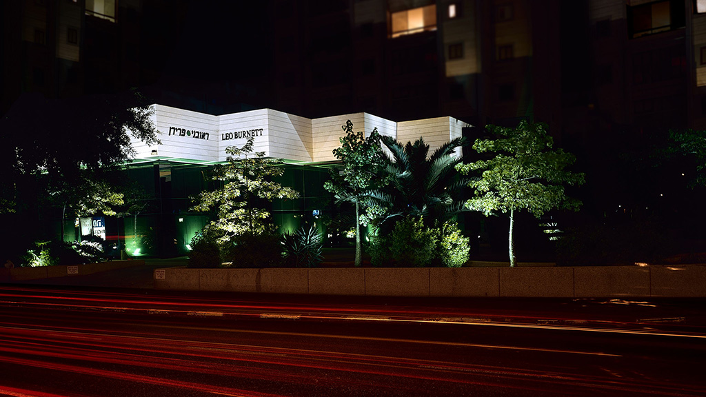 ש.מ. יוניברס Reuveni Pridan Office Lighting - S.M.Universe
